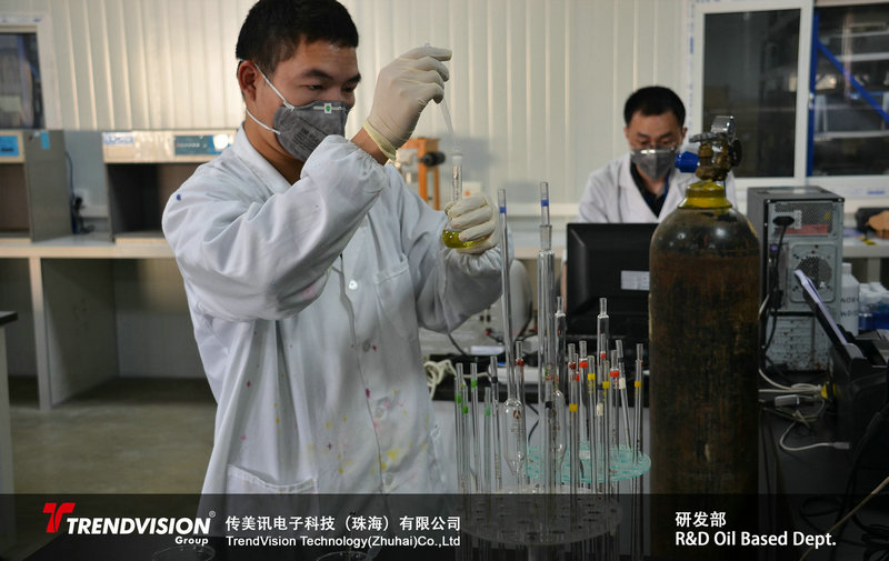研发部R&D Oil Based Dept.3